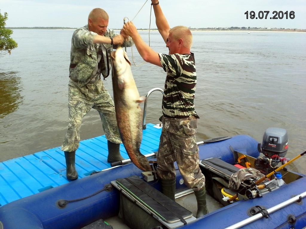 питерский рыбак форум