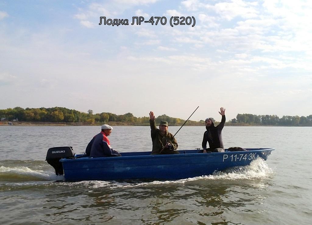 ловля рыбы в пинске