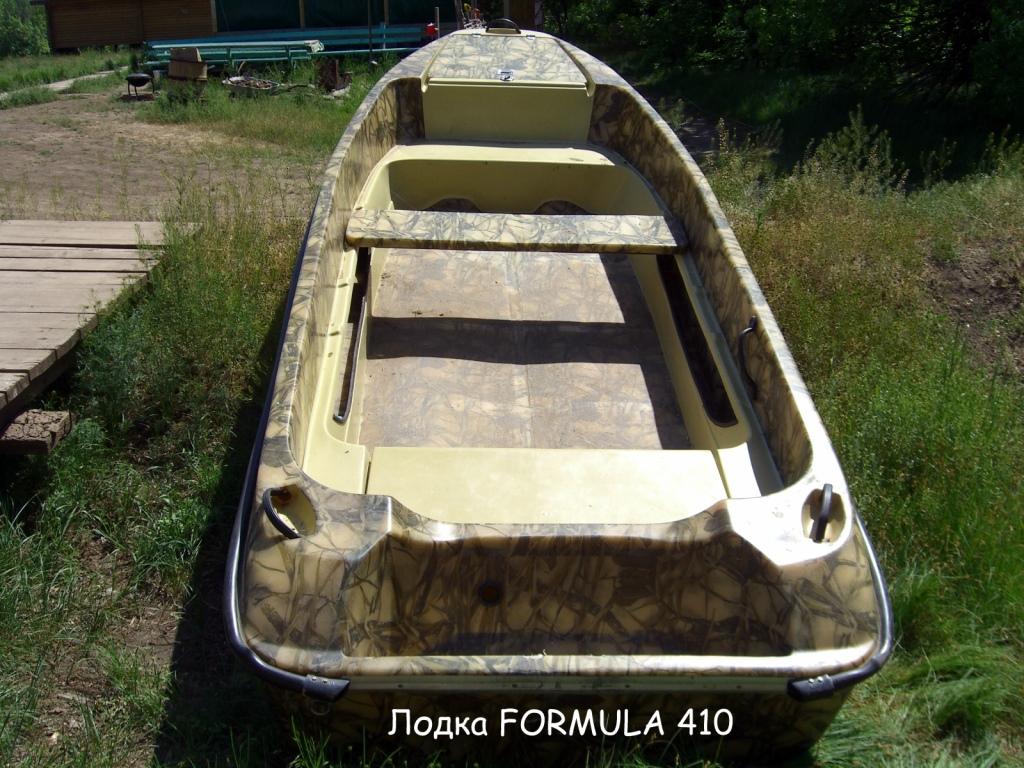 лодки из стеклопластика российского производства